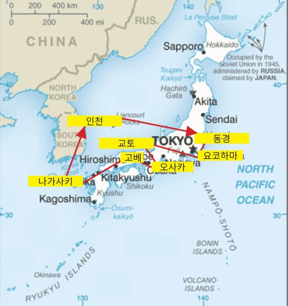 Japan Map for KOREAN ASSHOLES CROPPED.jpg