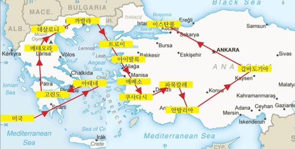 greece-turkey-map-e1544726080949.jpg