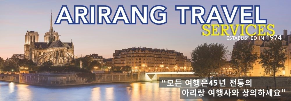 ARIRANG TRAVEL SERVICE INC.