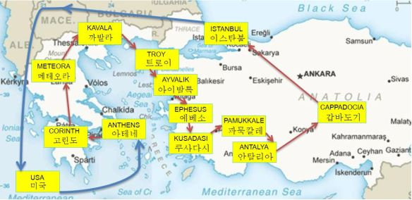 Greece Turkey Map.JPG